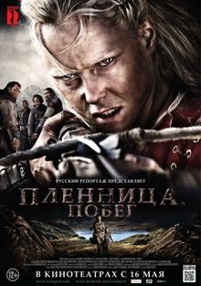 лучшие скандинавские фильмы последних лет