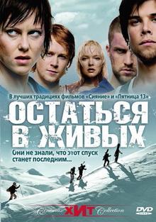 скандинавские фильмы список лучших