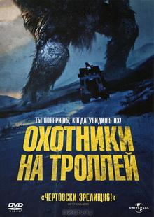 топ скандинавских фильмов