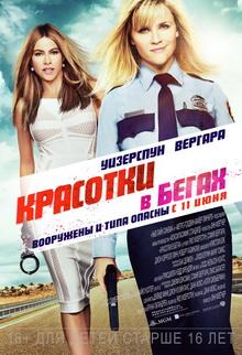 фильмы про полицейских напарников