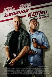 топ фильмов про полицейских