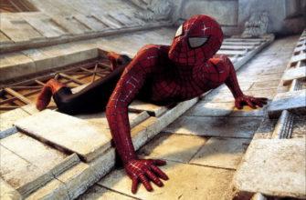 человек паук все части по порядку