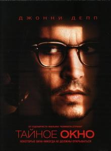 фильмы детективы с высоким рейтингом
