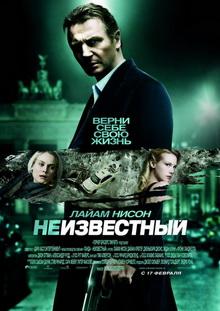 крутые детективы фильмы