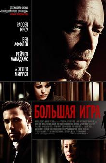 детективы про загадочные преступления лучшие фильмы