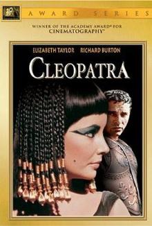 интересные фильмы про египет