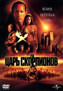 фильмы про мумий и гробницы