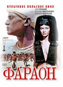 топ фильмов про египет