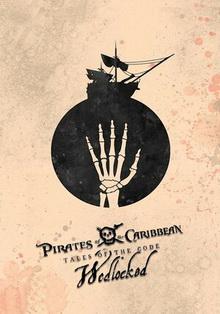 пираты карибского моря хронология частей