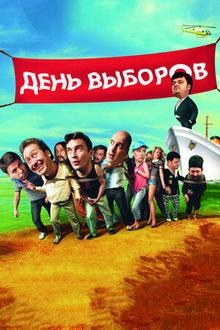 захватывающие русские фильмы