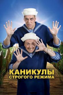 русские фильмы которые стоит посмотреть