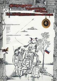 крутые русские фильмы