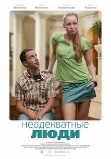 русские фильмы жизненные которые стоит посмотреть