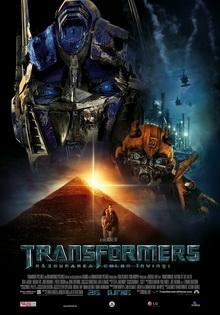 трансформеры все фильмы по порядку список