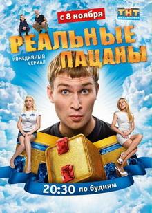 русские сериалы от которых невозможно оторваться