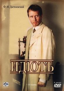 топ русских сериалов