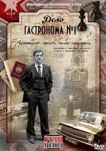 сериалы русские список лучших