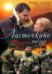 русские сериалы которые стоит посмотреть