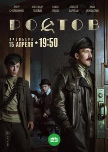 самые лучшие русские сериалы